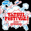 芸人・バンド・アイドル・文化人が混在するジャンルレスの大型のエンタテインメントフェスYATSUI FESTIVAL!2015に川本真琴参加