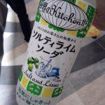 ソルティライム ソーダ/世界のKitchenから/キリン