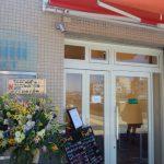 成増に新店:Cafe Perow