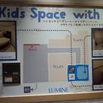目玉はベビーカー横付け席!ルミネ池袋とタリーズがコラボしたキッズスペース「Kids space with U」