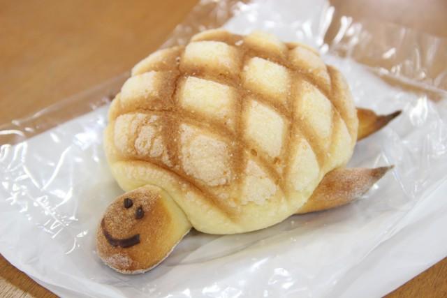 亀のパンたしか140円