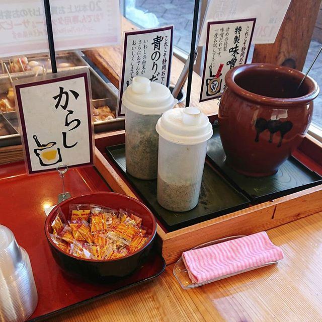 車で新春関西旅① 静岡SAで小休止、午前おやつは静岡おでん