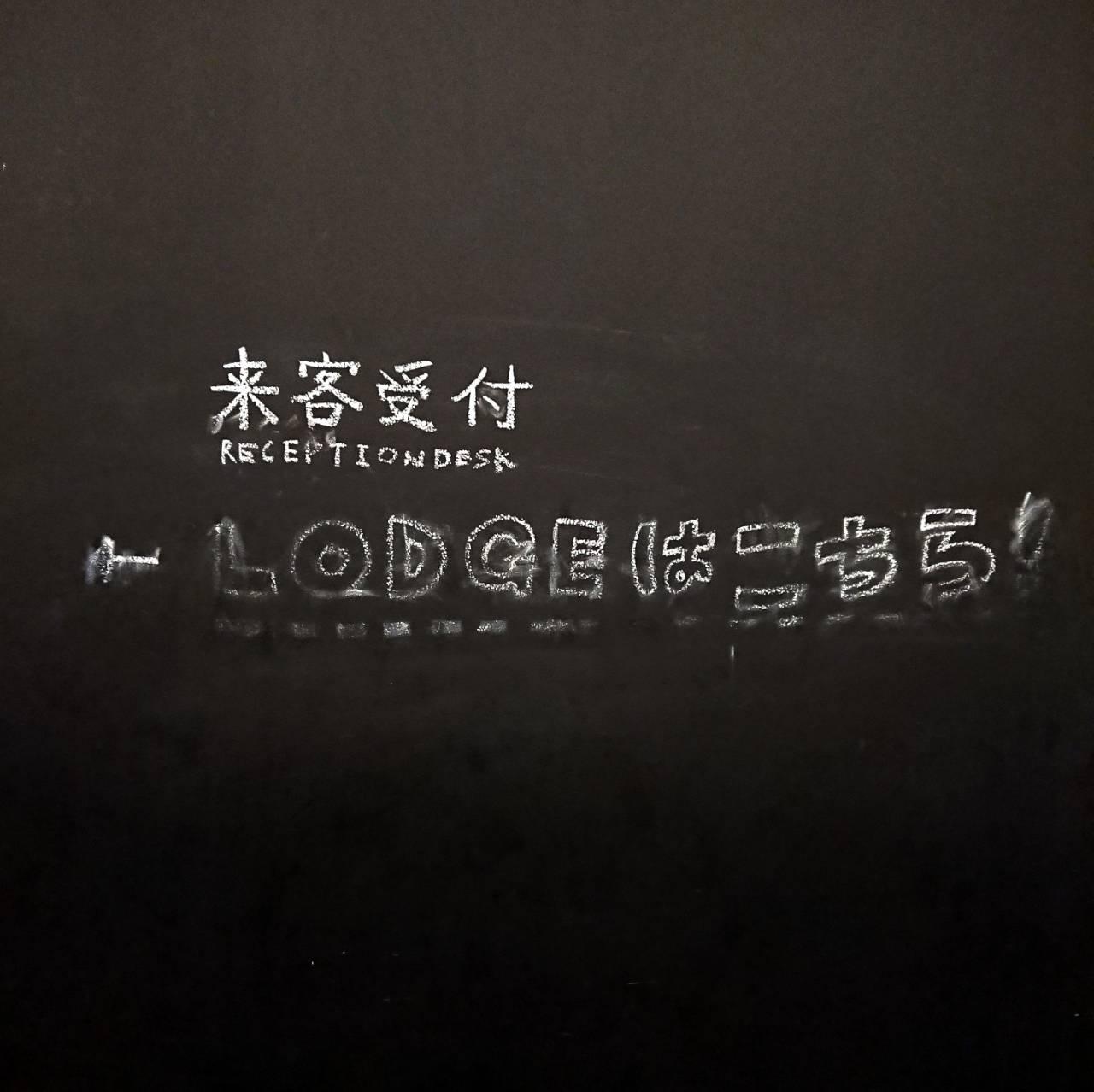 Yahoo!のオフィス内にあるコワーキングスペース「Lodge」行ってきた