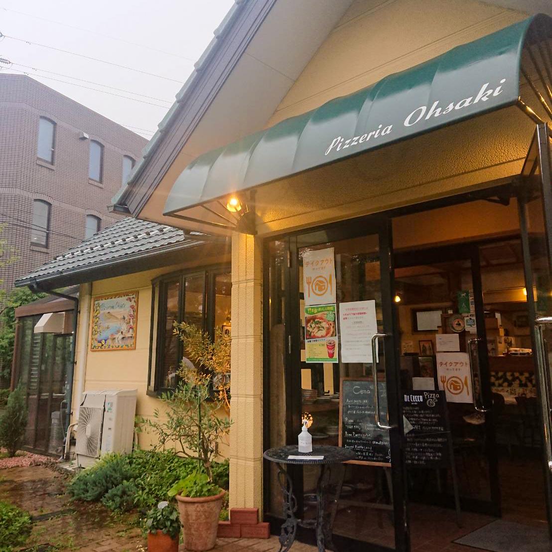 戸田市「ピッツェリア オオサキ」で記念日ディナー